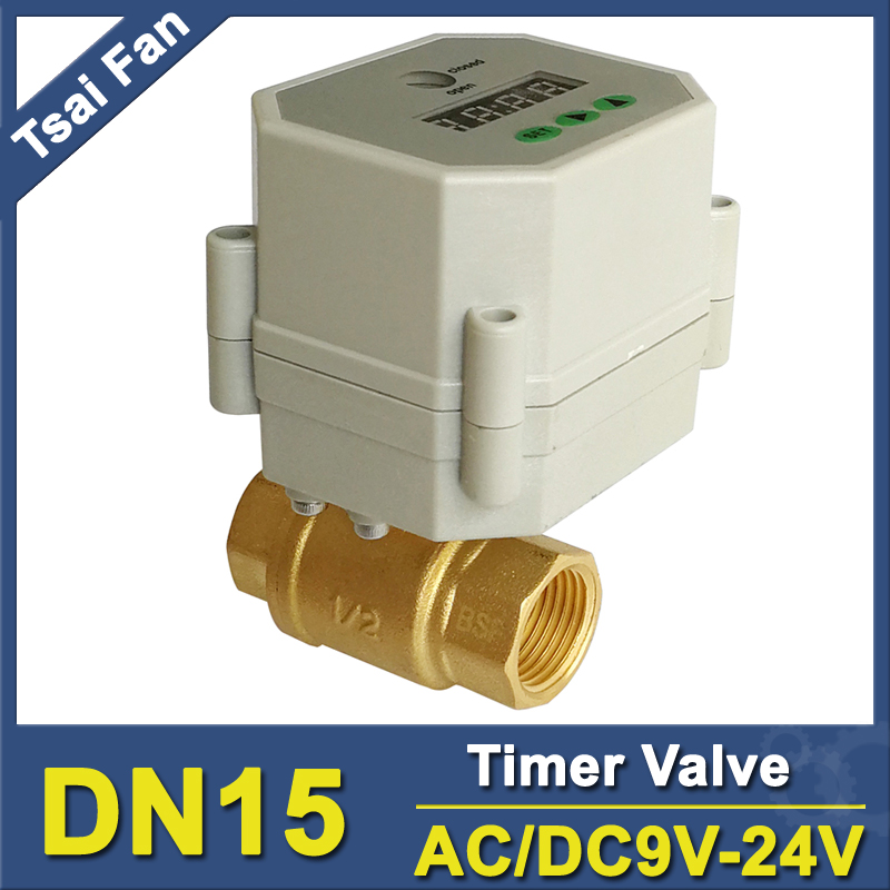 BSP/NPT 1/2 Timer Drain Valves 2 Way Brass DN15 Timer Clock On/Off Valves For Water Control/IrrigationBSP/NPT 1/2 Timer Drain Valves 2 Way Brass DN15 Timer Clock On/Off Valves For Water Control/Irrigation