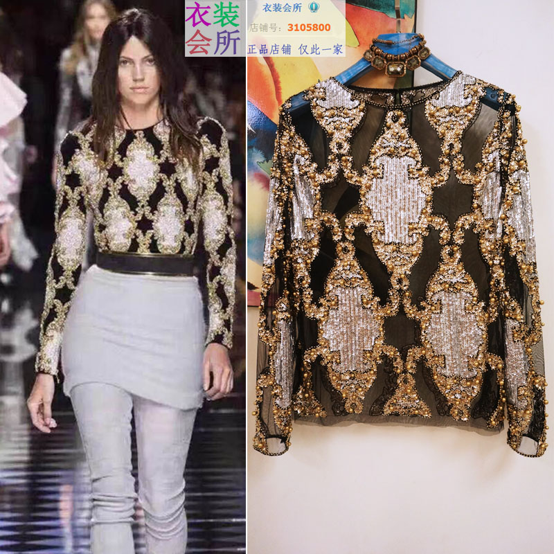 tops Free Shipping 2018 High-end luxury retro autumn winter bottoming shirt lace beads sequins pullovers gold beige white