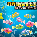 Novelty Led Toys Light Toys LED Flashing Toy Light Up Kids Bath Toy Enjoy Goldfish Bowl for Kids