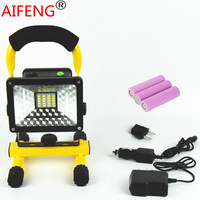 30W 2400LM portable hunting spotlights camping spotlight 12V 24V car charger 18650 led handheld with battery rechargeable 2017