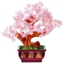 Natural powder crystal furnishings lucky tree