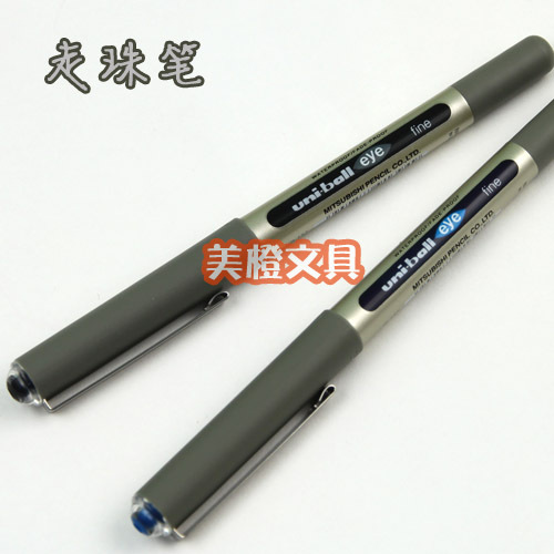 Free shipping, Mitsubishi ub-157 ldquo . ball pen 0.7mm