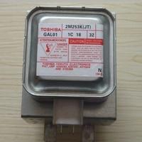 https://ae01.alicdn.com/kf/HTB19llgBlyWBuNkSmFPq6xguVXax/Magnetron-2M253K-Toshiba-Galanz-Refurbished.jpg