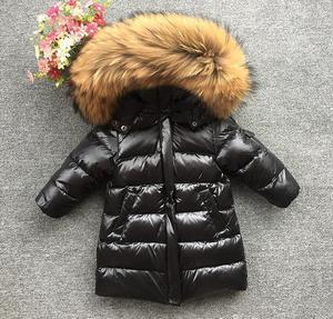 Image 2 - Classique chaud vêtements dextérieur à capuche longue vers le bas manteau marque Design enfants doudoune grand col de fourrure naturelle Parkas champagne or