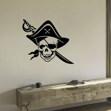 WALL DECAL VINYL STICKER PIRATE SKULL KNIFE SWORD DECOR