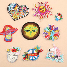 Colorful Sunshine Badge Repair Patch Embroidered Iron On Patches For Clothing Close Shoes Bags Badges Embroidery DIY