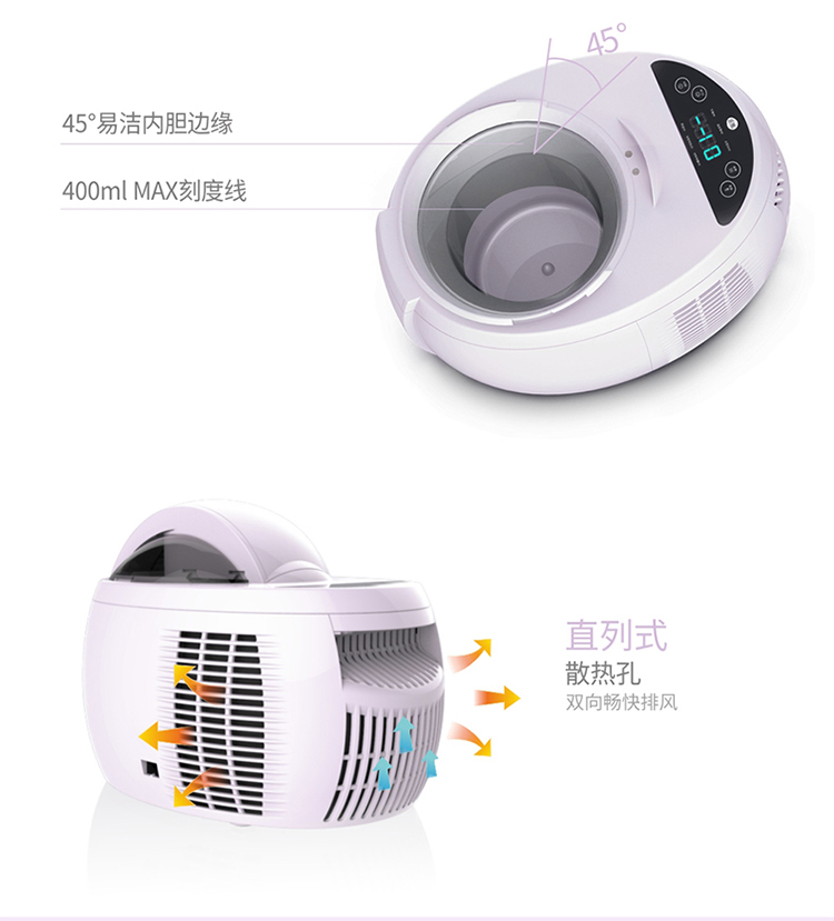 Ice Cream Machine Household Small-sized Ice Cream Machine Children Self-control Ice Cream Machine Fully Automatic Dessert 20