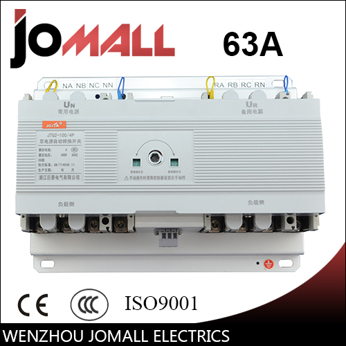 63A 4 poles 3 phase automatic transfer switch ats without controller