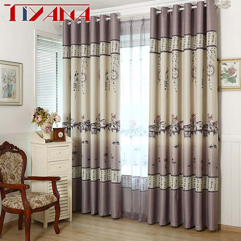 US $7.52 22% OFF|Modern Chinese Style Printed Blackout Curtains Drapes For  Living Room Custom Made Tulle Voile Cortinas Panels For Bedroom AG1442-in  ...