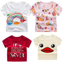 Regular Cotton Boys Girls Tshirt Children Cartoon Rainbow Print Boy Girl T Shirt Fashion Short Sleeve O-neck Toddler Kids Tshirt(China)
