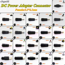 cltgxdd DC Power Male Plug Jack Connector Socket Adapter for Cabinet led light 5.5*2.1 Female to 3.5*1.35 4.0*1.7 5.5*2.5mm Male