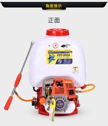 Rucksack macht sprayer FST-800, 4 2-takt-benzinmotor 139, agriculatural sprayer, chemical sprayer, farmy maschine,