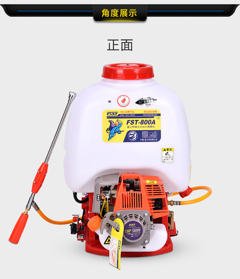 Knapsack Power Sprayer FST-800, 4 Stroke Gasoline Engine 139, Agriculatural Sprayer, Chemical Sprayer, Farmy Machine,