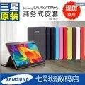Caso da tampa do tablet para samsung galaxy tab galaxy e 9.6 sm-t560 m-t561 original pu proteção shell proteger livro de negócios + stylus
