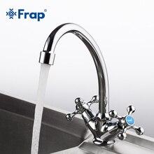 Frap estilo clássico torneira da cozinha misturador de água fria e quente dupla alça cozinha rotação 360 graus f4908