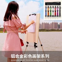 Adjustable Aluminum Sketch Display Easel Stand Painting Easel Portable Draw Shelf for Artist Art Tools Folding Easels Caballetes