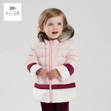 DB3609 dave bella hiver bébé filles rose manteau blanc duvet de canard survêtement à capuchon manteau