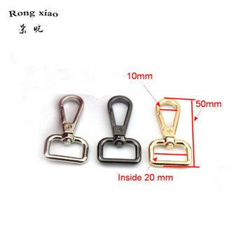 50 pcs 50 x20mm Swivel Snap hook lobster claw clasp Bag hardware Accessories