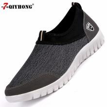 где купить Men's Sneakers Shoes Comfortable Men Casual Shoes Canvas Shoes Breathable Loafers Slip-on Soft Bottom Footwear Slipon Walking по лучшей цене