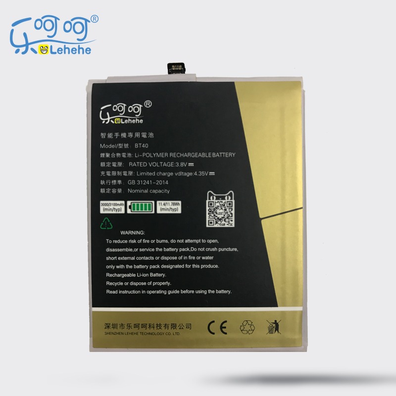 LEHEHE battery 3100mAh BT40 Battery for Meizu MX4 Battery MX 4 M460 M461 Bateria Batteries Replacement Free Tools Gifts
