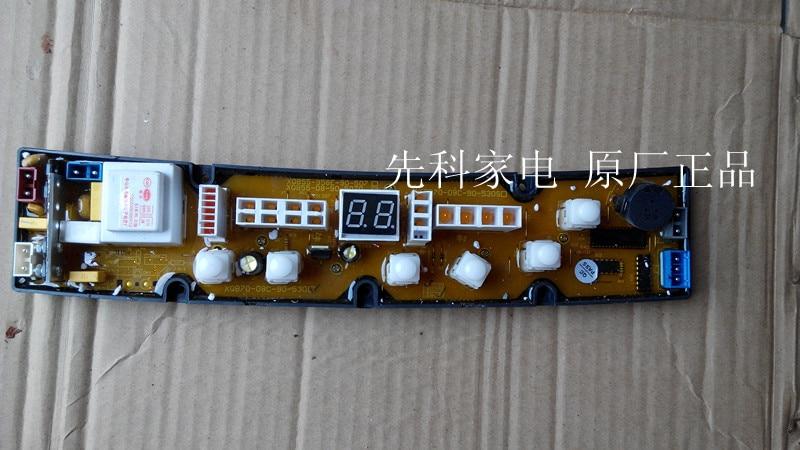 ФОТО Jinling fully-automatic washing machine xqb70-970 computer board motherboard