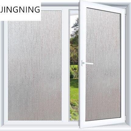 Sliding Office Door