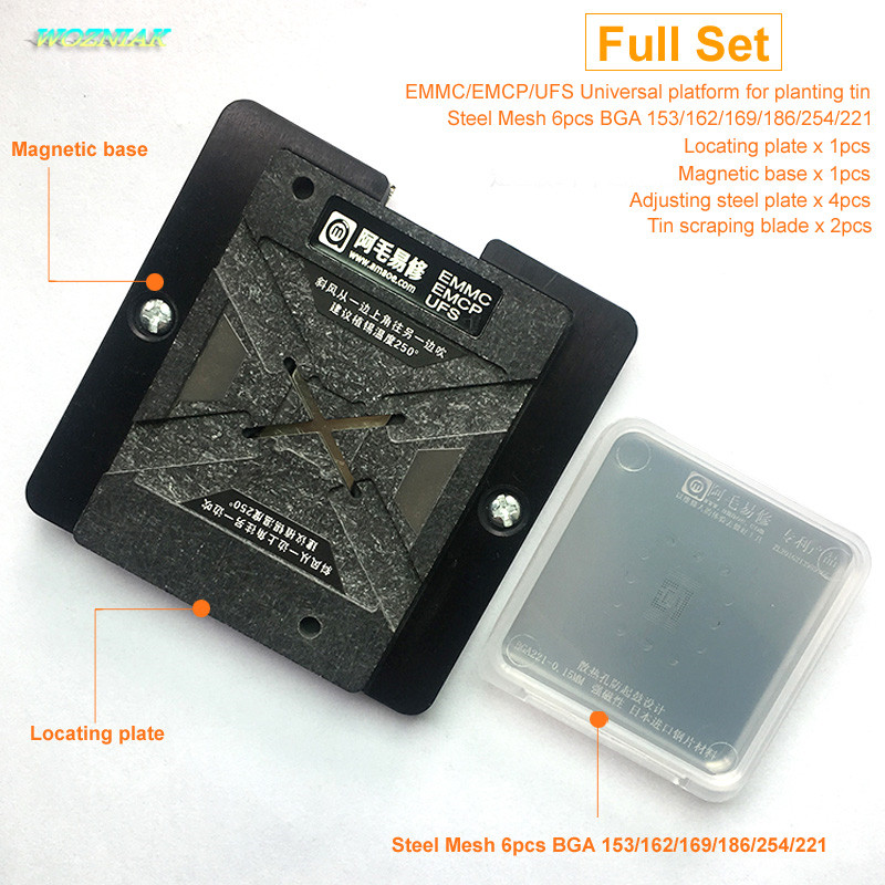 Wozniak For EMMC EMCP UFS BGA 153 162 169 186 221 254 Universal Maintenance Platform For Tin Planting Tin Net Suit Chip Repair