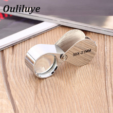 Portable Folding Mini  Illuminated Magnifier Magnifying Glass 30X Jeweler Eye Loupe Loop Backlight Jewellers Coins Tool Stamps mini 30x glass magnifying magnifier jeweler eye jewelry loupe loop 30 21mm triplet jewelers eye glass