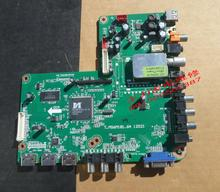 PHT51M09 motherboard T.MS6M181.6A 12021 screen S50HW-YB09