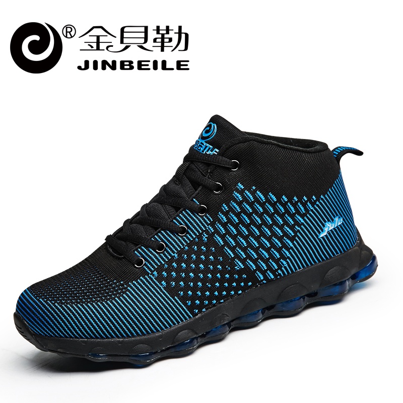 JINBEILE Full air cushion sports shoes men whole palm plus cashmere warm shock shock running shoes waterproof wearable gym shoes