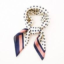 2019 luxury women silk scarf square lady wrap small office neck head 70*70