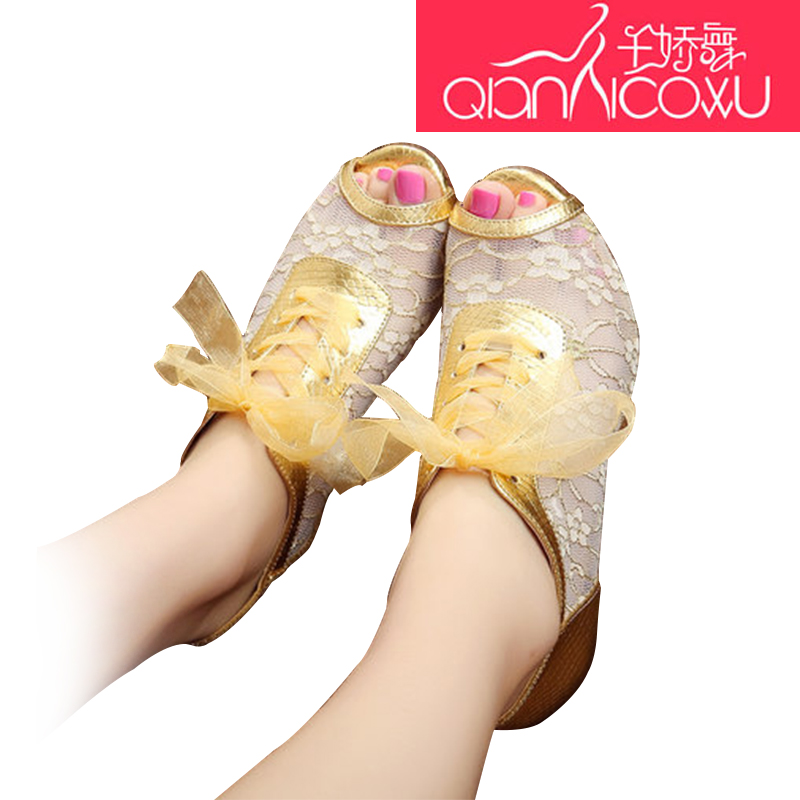 Tie Breathable Mesh Latin Dance Shoes Female Adult Summer High-Heeled Social Friendship Square Dance Sandals Soft Bottom 7051