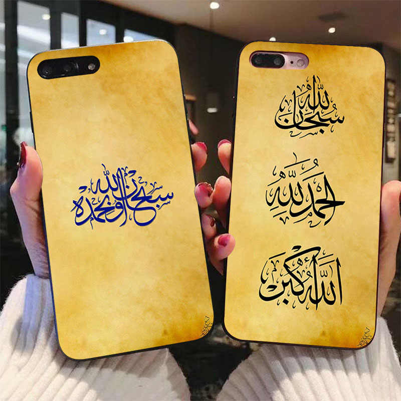 For coque iphone 8 plus Islamic Arabic Calligraphy silicone cover case For iphone 5 5s 5c SE 6 6s 7 7plus 8 8plus X phome case