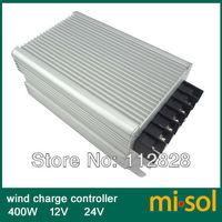 Wind charge controller 400W 12V 24V wind regulator, for wind turbine 400W