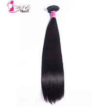 Malaysian Straight Hair Ms Cat Hair Products 1/3/4 Bundles Natural Black Non Remy 100% Human Hair Extensions 100 g Free Shipping(China)