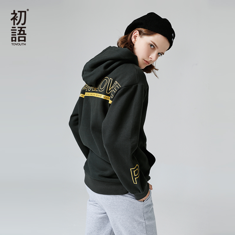 Toyouth 2019 New Harajuku Style Chic Sweatershirt For Female Student Plus Velvet Street-wear Hooded Letter Pattern Causal Hoodie
