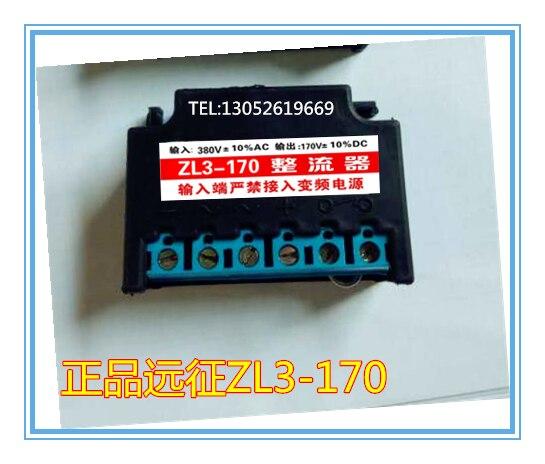 ZL3-170  AC480V TO DC216V Half Wave Rectifier