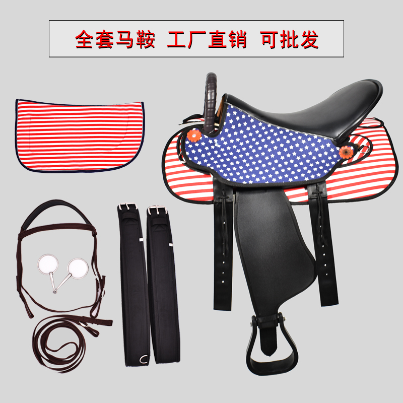 Equestrian Saddle Complete Set Of Tourists Saddle West Saddle Endurance Saddle Saddle Saddle Horse Equipment Stirrup Horse Armat