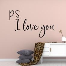 New Design Love Quotes Home Decoration Wall Sticker Vinyl Art For Kids Room Decor Bedroom Mural vinilo pared