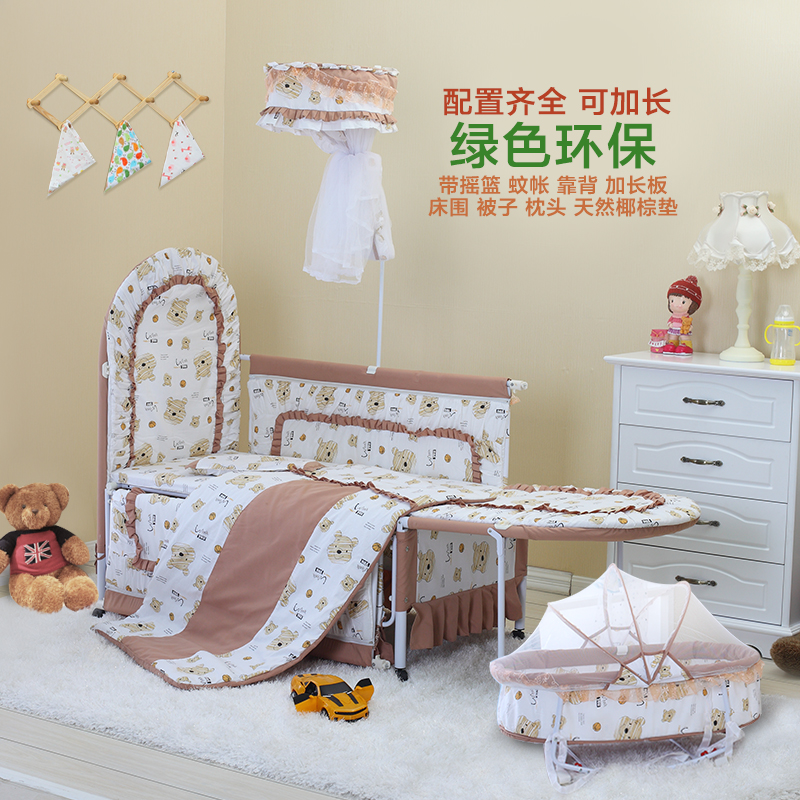 Fashion Baby Bed Baby Cradle Bed Concentretor Band Mosquito Net Roller Multifunctional Game Bed Eco Friendly Bb Child Bed baby cradle bed baby crib electric cradle portable baby bed folding automatic concentretor band mosquito net