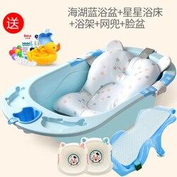 Baby tub newborn bath baby supplies can sit lie home children children bath barrel large thickening