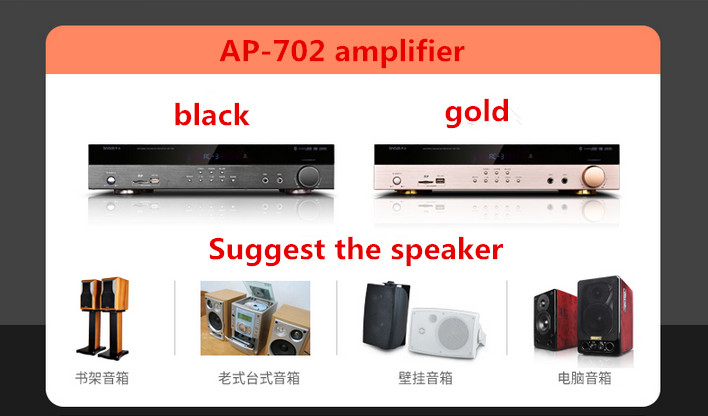 AP-702/AP-708 600W 5.1 Bluetooth home amplifier Karaoke home theater Fiber coaxial Bluetooth USB / SD APE lossless 2018 lpa50 600w fihi av 5 1 channel home theater bluetooth 4 0 digital audio amplifier with fiber coaxial usb sd lossless player