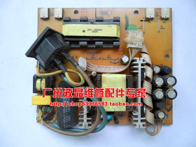Free Shipping>Original 100% Tested Work G2213 only W2202 power board -LCDMT22B high voltage power supply integrated plate 48 l9002 a14 fp737s power board q7t3 power board high voltage power supply integrated plate