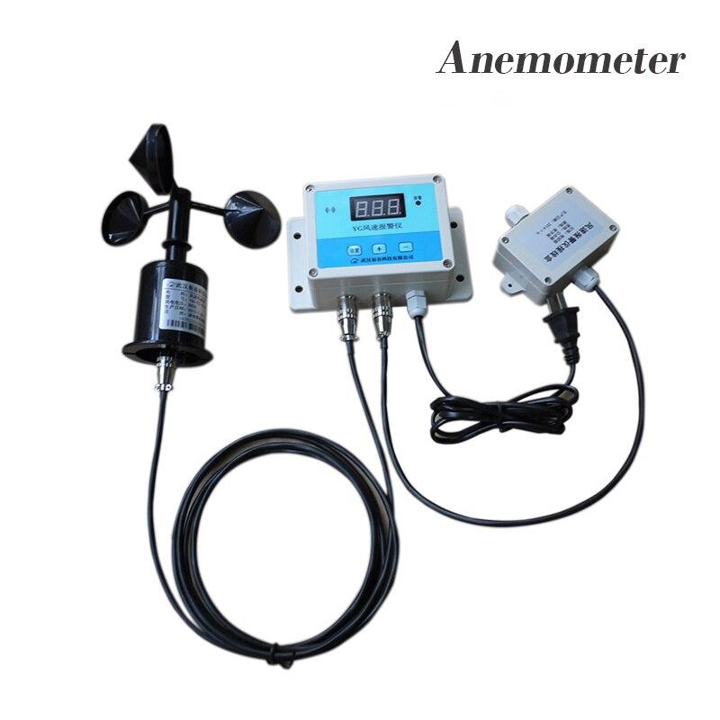0 70 м/с устройство сбора данных/анемограф башенного крана/портовый Анемометр устройство сигнализации скорости ветра/Анемометр Датчик скоро