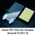Glossy Lucent Frosted Matte Anti glare Tempered Glass Protective Film On Screen Protector For Huawei Ascend D1 XL U9500e U9510e