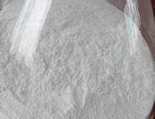 100g food grade L-cysteine hydrochloride L cysteine powder