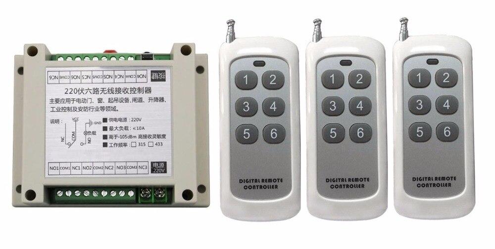 AC220V 6CH 10A RF Wireless Remote Control Relay Switch Security System tubular motor garage door shutters/ lamp & 3*Transmitter cenmax vigilant v 6 a