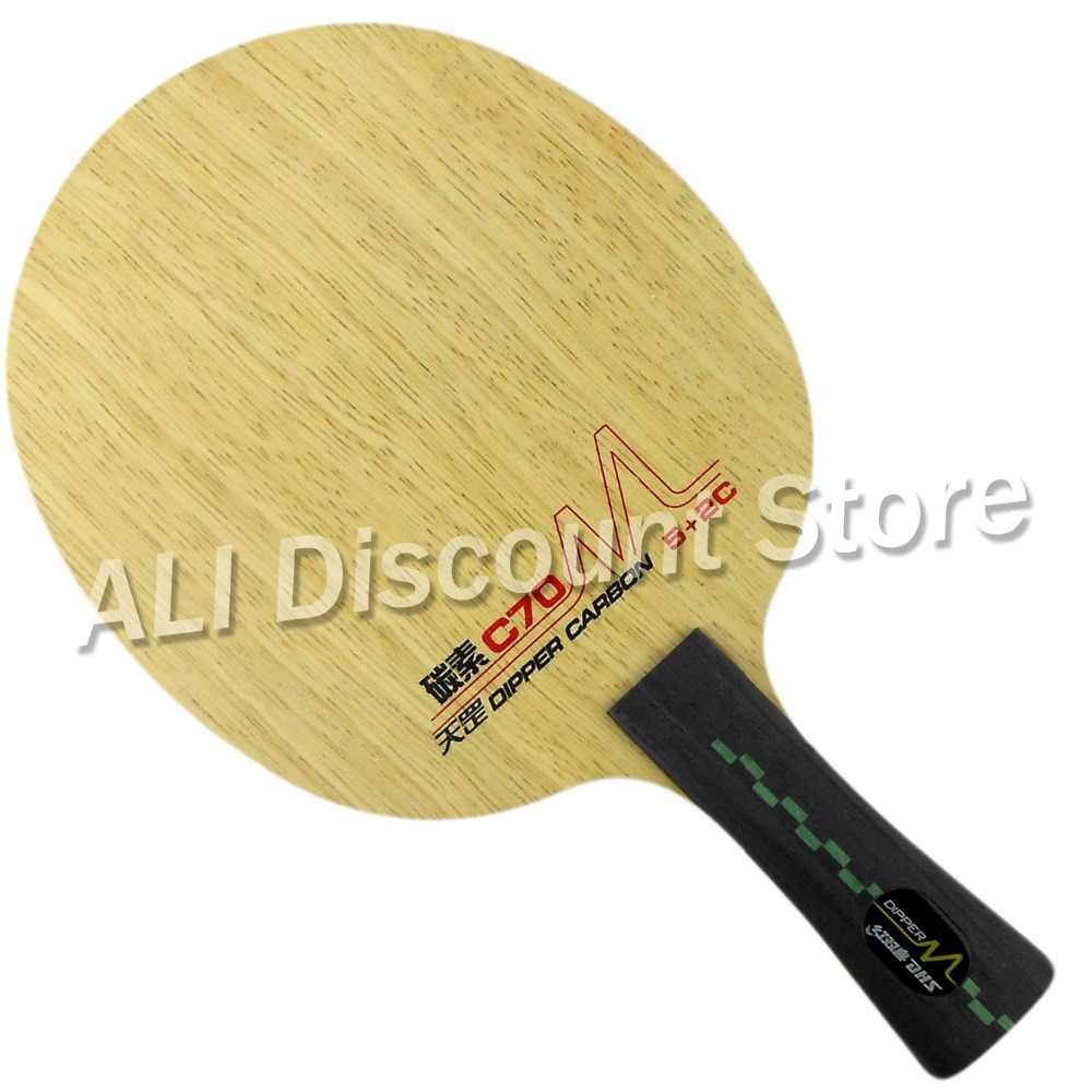 DHS C70 Dipper Carbon 5+2C Table Tennis Blade for table tennis Racket bat