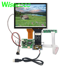 8 inch LCD screen 800x600 capacitive touch panel HDMI ttl 50pin board for Raspberry Pi car dvd projection AT080TN52 v.1