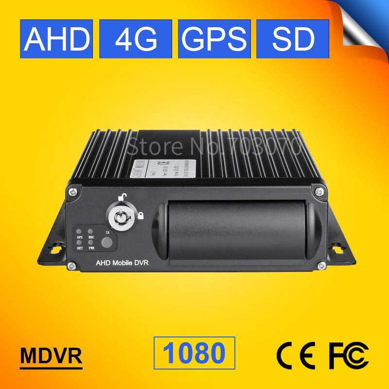 Бесплатная доставка 4 г Мобильный DVR, H.264 4CH реального времени наблюдения, GPS трек, ввода/вывода, g-сенсор, AHD MDVR, Поддержка Iphone, Android <font><b>Phone</b></font>